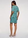 Платье прямого силуэта с коротким рукавом oodji #SECTION_NAME# (бирюзовый), 24001110-10B/48481/7319F - вид 3
