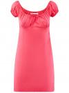 Платье хлопковое со сборками на груди oodji #SECTION_NAME# (розовый), 11902047-2B/14885/4D01N