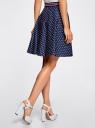 Юбка хлопковая с контрастным поясом oodji для женщины (синий), 11600441/46663/7910D