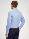 Рубашка extra slim в мелкую клетку oodji #SECTION_NAME# (синий), 3B140003M/39767N/7010C - вид 3