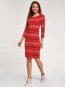 Платье трикотажное с вырезом-капелькой на спине oodji #SECTION_NAME# (красный), 24001070-5/15640/4575E - вид 6