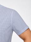 Рубашка принтованная с двойным воротником oodji #SECTION_NAME# (синий), 3L210053M/44425N/1075G - вид 5