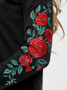 Толстовка с капюшоном и карманами oodji для женщины (черный), 16901079-8/46173/2943P
