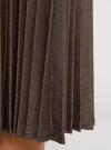 Юбка макси плиссированная oodji #SECTION_NAME# (коричневый), 21606020/45879/3912G - вид 5