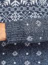 Джемпер вязаный со скандинавским узором oodji #SECTION_NAME# (синий), 63805260-4/49662/7510J - вид 5