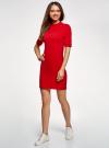 Платье трикотажное с воротником-стойкой oodji #SECTION_NAME# (красный), 14001229/47420/4500N - вид 6