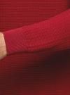 Джемпер фактурной вязки с круглым вырезом oodji #SECTION_NAME# (красный), 4L112218M/21166N/4500N - вид 5