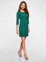 Платье трикотажное с рукавом 3/4 oodji #SECTION_NAME# (зеленый), 24001100-3/45284/6E00N - вид 6