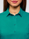 Рубашка хлопковая с коротким рукавом oodji #SECTION_NAME# (зеленый), 13K01004-1B/14885/6D00N - вид 4