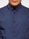 Рубашка хлопковая в мелкую графику oodji для мужчины (синий), 3L110298M/44425N/7975G - вид 4