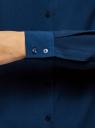 Блузка прямого силуэта с нагрудным карманом oodji #SECTION_NAME# (синий), 11411134B/46123/7900N - вид 5