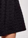 Юбка из фактурной ткани на эластичном поясе oodji #SECTION_NAME# (черный), 14100019-3/46005/2900N - вид 5