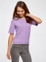 Свитшот из фактурной ткани с коротким рукавом oodji для женщины (фиолетовый), 24801010/42316/8000N