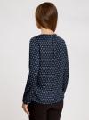 Блузка свободного кроя с вырезом-капелькой oodji #SECTION_NAME# (черный), 21400321-2/33116/2975G - вид 3