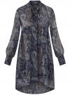 Платье шифоновое с асимметричным низом oodji #SECTION_NAME# (синий), 11913032/38375/7933E