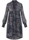 Платье шифоновое с асимметричным низом oodji для женщины (синий), 11913032/38375/7933E