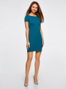 Платье трикотажное с вырезом-лодочкой oodji #SECTION_NAME# (бирюзовый), 14001117-2B/16564/6C00N - вид 2