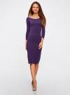 Платье облегающее с вырезом-лодочкой oodji #SECTION_NAME# (фиолетовый), 14017001-6B/47420/8800N - вид 2