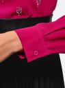 Блузка из струящейся ткани с украшением из страз oodji #SECTION_NAME# (розовый), 11411128/36215/4700N - вид 5