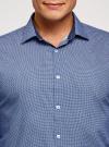 Рубашка приталенная в мелкий рисунок oodji #SECTION_NAME# (синий), 3L110241M/19370N/7975G - вид 4