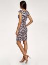 Платье облегающее с вырезом-лодочкой oodji для женщины (синий), 14001170-1/45344/7930F