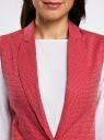 Жилет классический из фактурной ткани oodji для женщины (красный), 12300099-6/46373/4533D