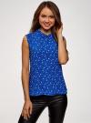 Топ базовый из струящейся ткани oodji для женщины (синий), 14911006-2B/43414/7510O - вид 2