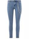 Джинсы skinny с молниями по низу oodji для женщины (синий), 12106143-1/46913/7500W