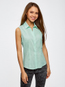 Рубашка базовая без рукавов oodji #SECTION_NAME# (бирюзовый), 11405063-6/45510/7300N - вид 2