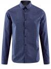 Рубашка хлопковая в мелкую графику oodji для мужчины (синий), 3L110298M/44425N/7975G