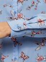 Блузка базовая из вискозы oodji для женщины (синий), 11411136B/26346/7043O