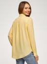 Рубашка хлопковая свободного силуэта oodji для женщины (желтый), 13L11024/49806/5210S
