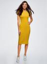 Платье миди с вырезом на спине oodji #SECTION_NAME# (желтый), 24001104-5B/47420/5700N - вид 2