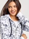 Толстовка с капюшоном и карманами oodji для женщины (белый), 16901079-2B/46173/1079O