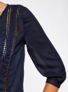 Блузка прямого силуэта с вышивкой oodji #SECTION_NAME# (синий), 11411094/45403/7900N - вид 5