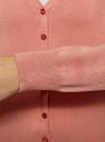 Жакет вязаный с V-образным вырезом oodji для женщины (розовый), 73212151-8/24525/4B00N