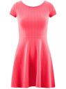 Платье приталенное с V-образным вырезом на спине oodji #SECTION_NAME# (розовый), 14011034B/42588/4D00N
