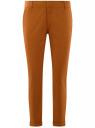 Брюки базовые хлопковые oodji #SECTION_NAME# (оранжевый), 11706204B/46777/3101N