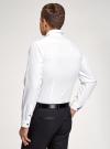 Рубашка приталенная с контрастной отделкой oodji #SECTION_NAME# (белый), 3L110397M/49838N/1075B - вид 3