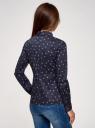 Блузка хлопковая с баской oodji #SECTION_NAME# (синий), 13K00001B/26357/7912Q - вид 3