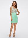 Платье трикотажное комбинированное oodji для женщины (зеленый), 14005124-1/42376/6512F