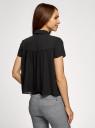 Блузка с коротким рукавом oodji для женщины (черный), 11400427/36215/2900N