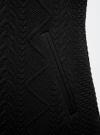 Платье трикотажное из фактурной ткани oodji #SECTION_NAME# (черный), 24001100-6/45351/2900N - вид 5
