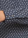 Блузка свободного силуэта с завязками oodji #SECTION_NAME# (синий), 21411094B/48854/7912R - вид 5