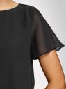 Блузка свободного силуэта с коротким рукавом oodji #SECTION_NAME# (черный), 11401284-1/17358/2900N - вид 5