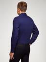 Рубашка хлопковая приталенная oodji #SECTION_NAME# (синий), 3L110331M/48633N/7975G - вид 3