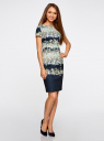 Платье на молнии приталенное oodji #SECTION_NAME# (синий), 24011019-1/45344/7930F - вид 6