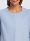 Жакет из фактурной ткани на молнии oodji #SECTION_NAME# (синий), 21204040/42054/7000N - вид 4