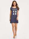 Платье домашнее с принтом oodji #SECTION_NAME# (синий), 59801006-21/46154/7412P - вид 2