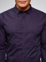 Рубашка приталенная в мелкую графику oodji #SECTION_NAME# (фиолетовый), 3L110348M/44425N/8883G - вид 4